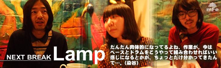 lamp_H