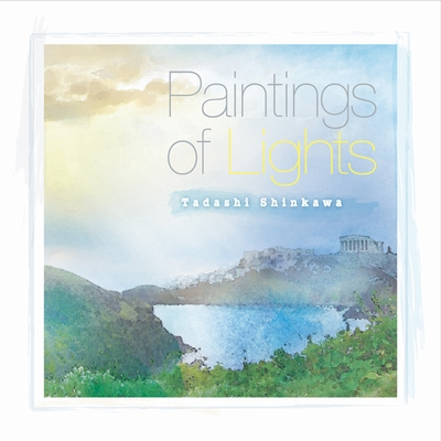 paintingsoflights